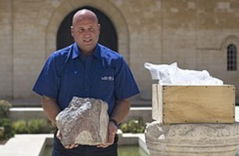 stolen marble column 248.88 (photo credit: AP)