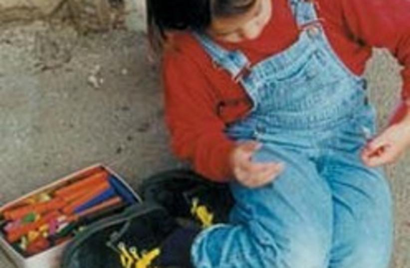 child generic 248.88 (photo credit: Jerusalem Post Archives)