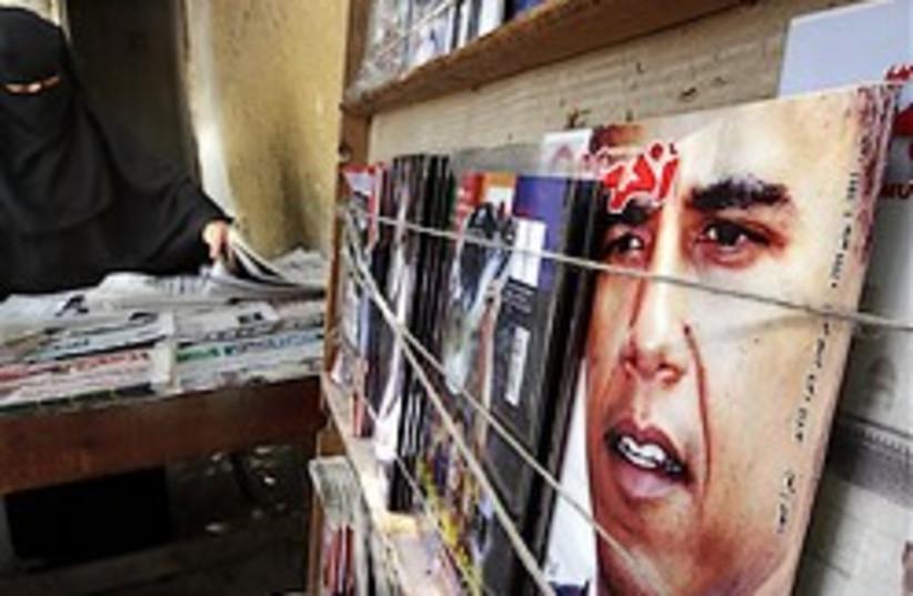 obama egypt visit 248.88 (photo credit: AP)