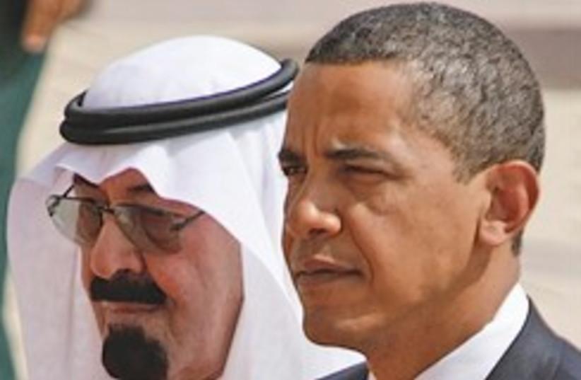 Obama abdullah heads 248.88 (photo credit: AP [file])