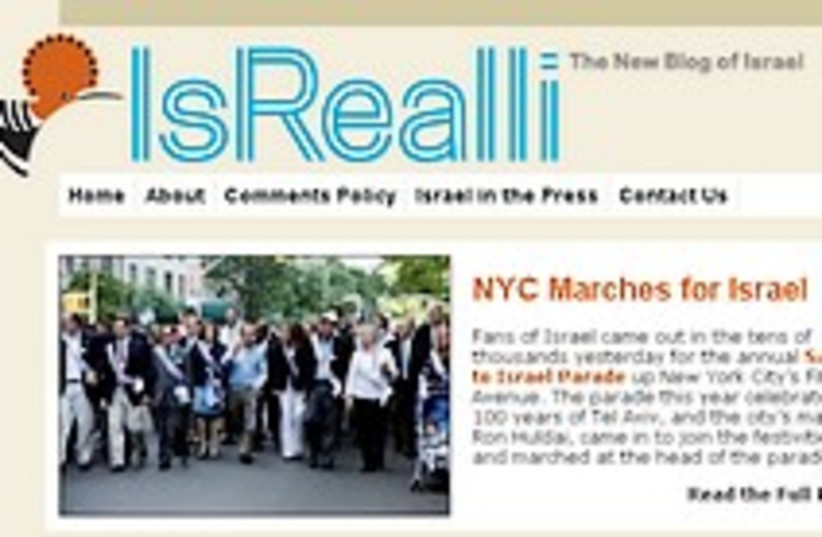 isRealli 248.88 (photo credit: Screenshot)