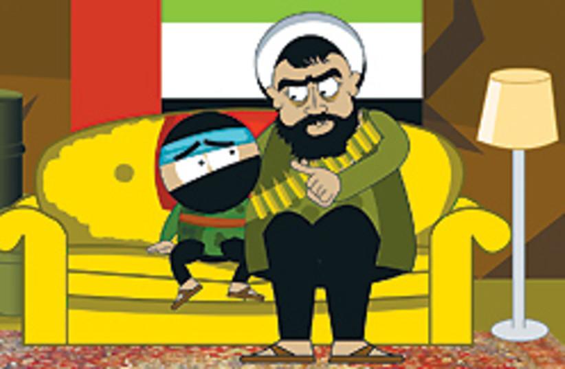 ahmed and salim cartoon 88 248 (photo credit: Courtesy)