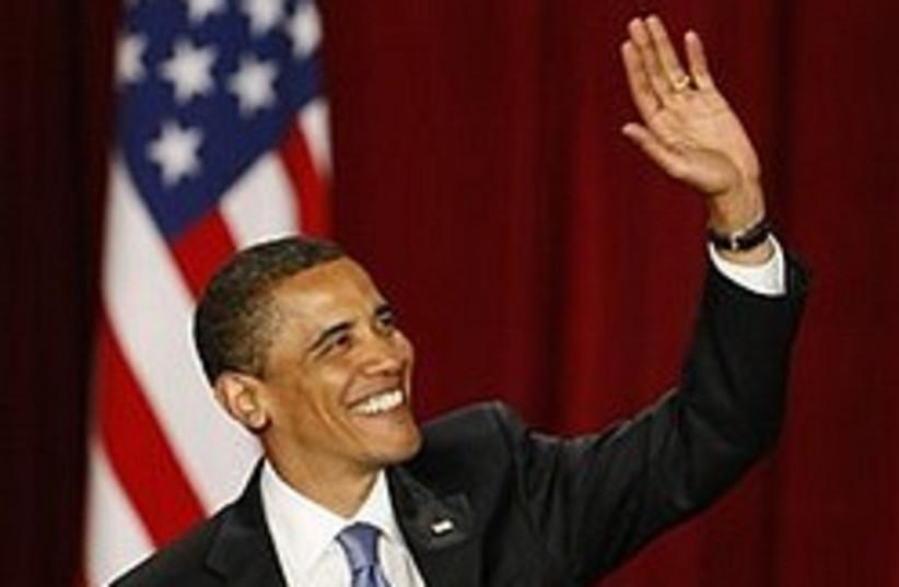 obama cairo speech 248.88 (photo credit: AP)