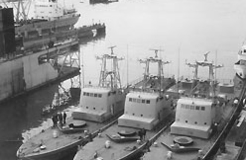 Cherbourg boats 88 248 (photo credit: GPO, archive photo)