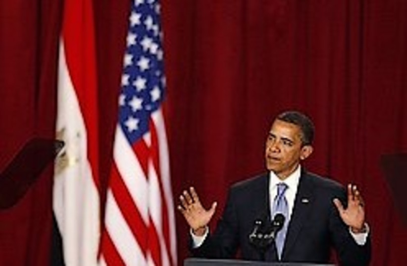 obama cairo speech 248.88 ap (photo credit: AP)