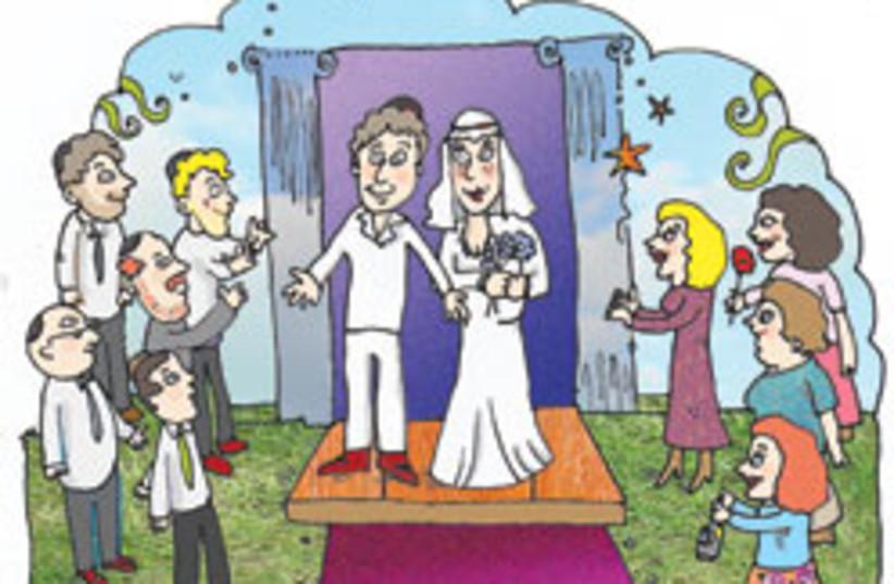 wedding cartoon 88 248 (photo credit: Illustration by Pepe Fainberg)