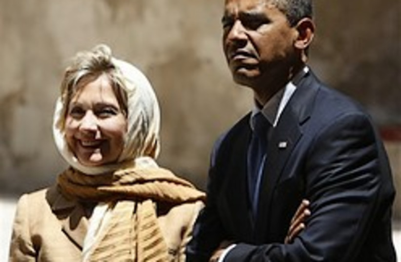 obama and hillary with scarf cairo 248.8 (photo credit: AP)
