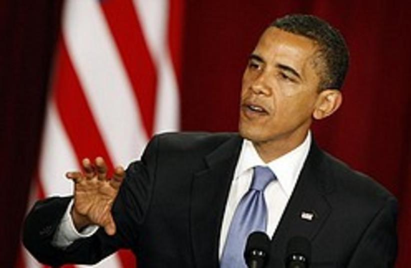 obama cairo 248 88 ap (photo credit: AP)