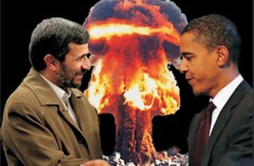 far right win g poster obama 248 (photo credit: Courtesy)