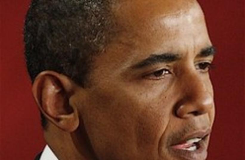 Obama red cairo 248.88 (photo credit: AP)
