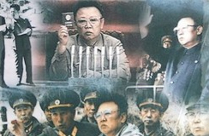 Kim Jong Il Collage 248.88 (photo credit: AP)