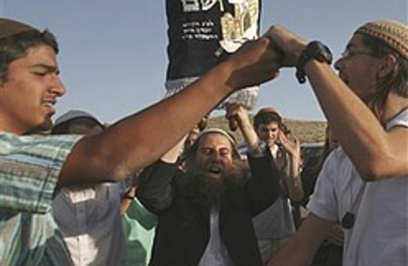 nutty settlers Maoz Esther 248.88 (photo credit: AP)