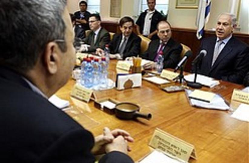 netanyahu at cabinet 248.88 (photo credit: )