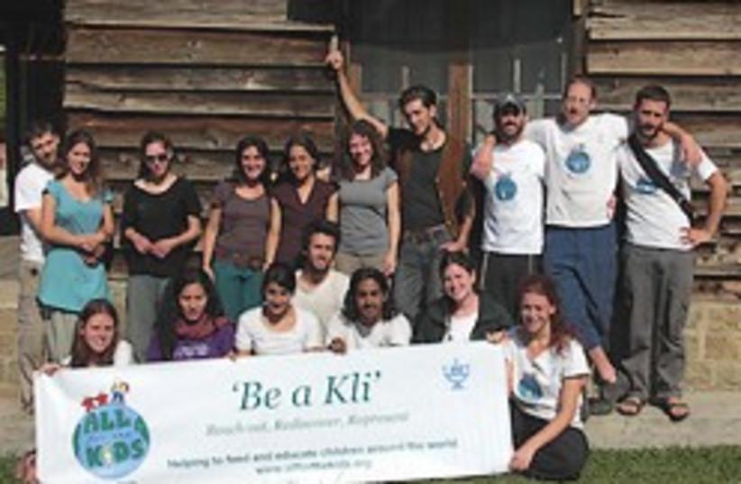 be a kli jews india volunteers 248 (photo credit: courtesy of Bradley Cohen)