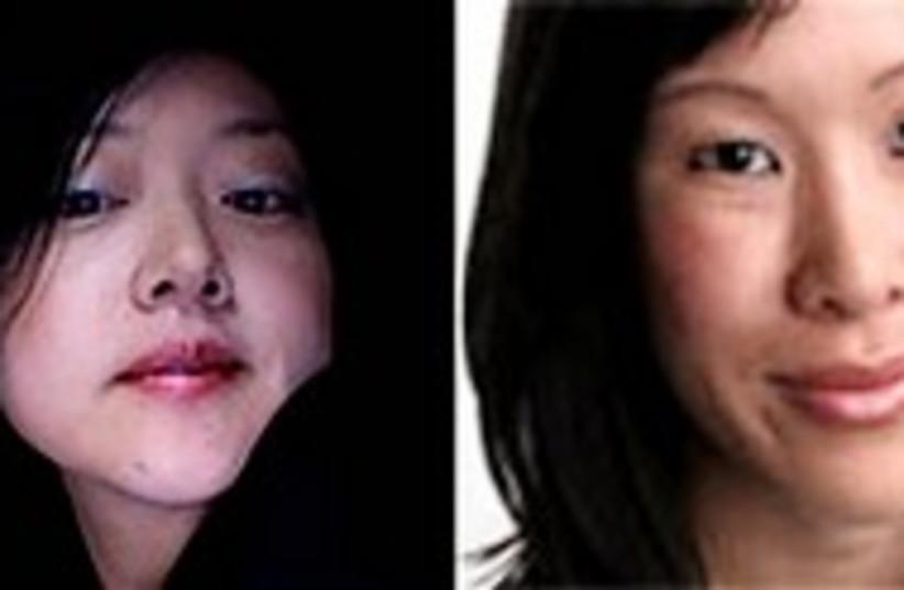 north korea 21 journalists 248.88 (photo credit: AP)