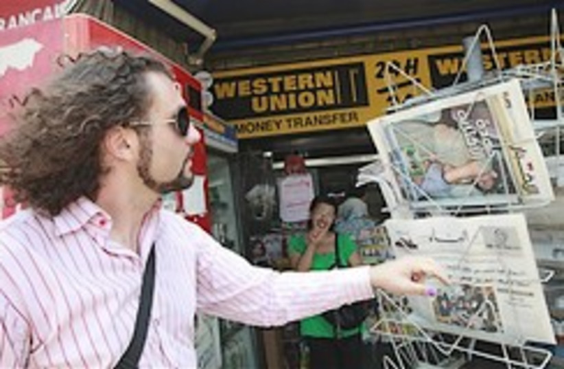 lebanese elections newspaper 248.88 (photo credit: AP)