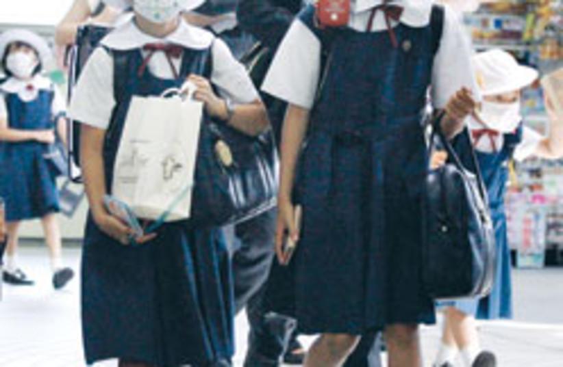 swine flu japan 88 248 (photo credit: )