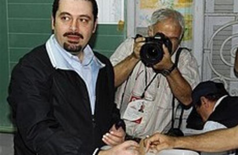 Saad Hariri 248.88 (photo credit: )