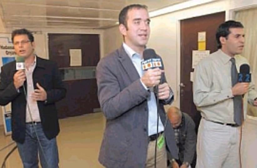 reporters 298 (photo credit: Ariel Jerozolimski)
