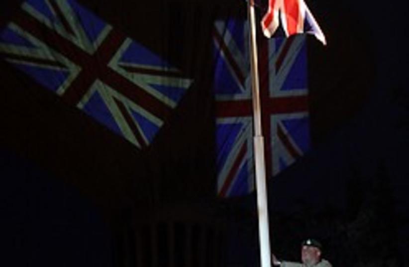 UK ramat gan queen 248.88 (photo credit: Courtesy)