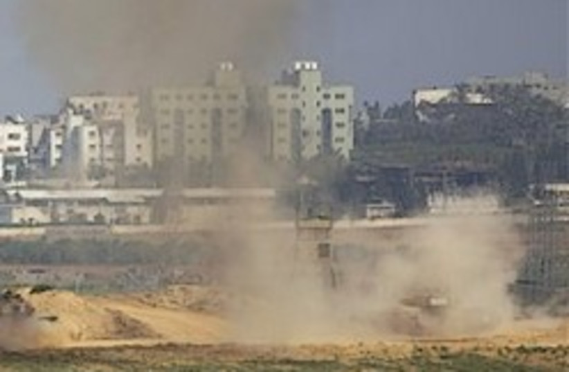 idf gaza border 248.88 (photo credit: )