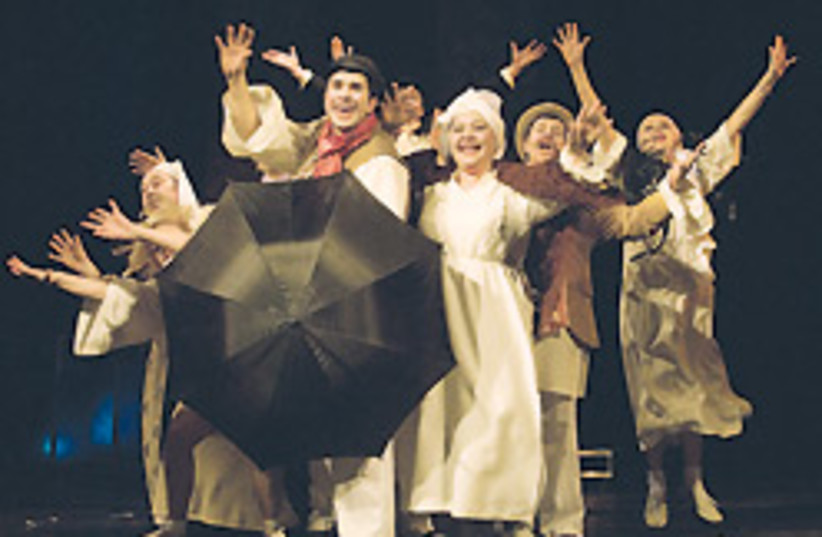 yiddish theater 88 248 (photo credit: Courtesy)