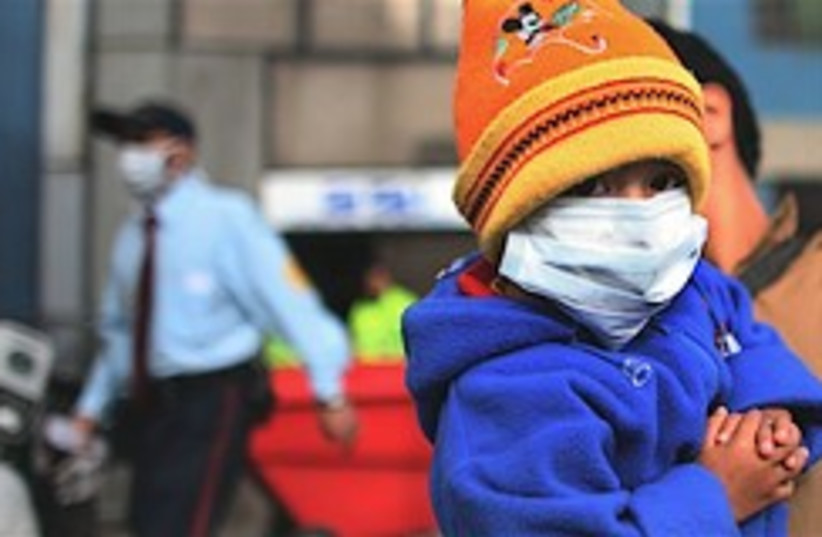 Swine flu Bogota 248.88 (photo credit: AP)