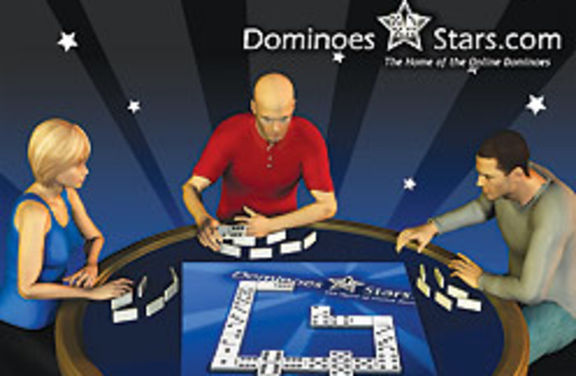 dominoes computer 88 248 (photo credit: Courtesy)