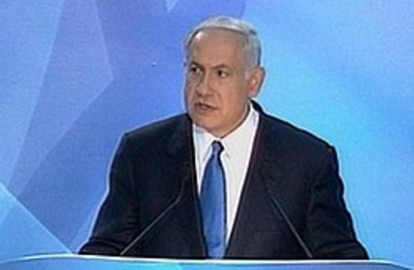 netanyahu bar ilan address 248 88 (photo credit: )