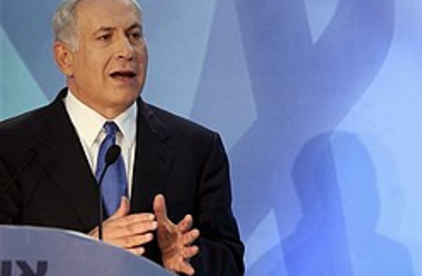 netanyahu bar ilan address 248 88 (photo credit: AP)