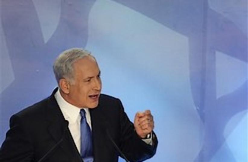 netanyahu speech 248.8 (photo credit: AP)