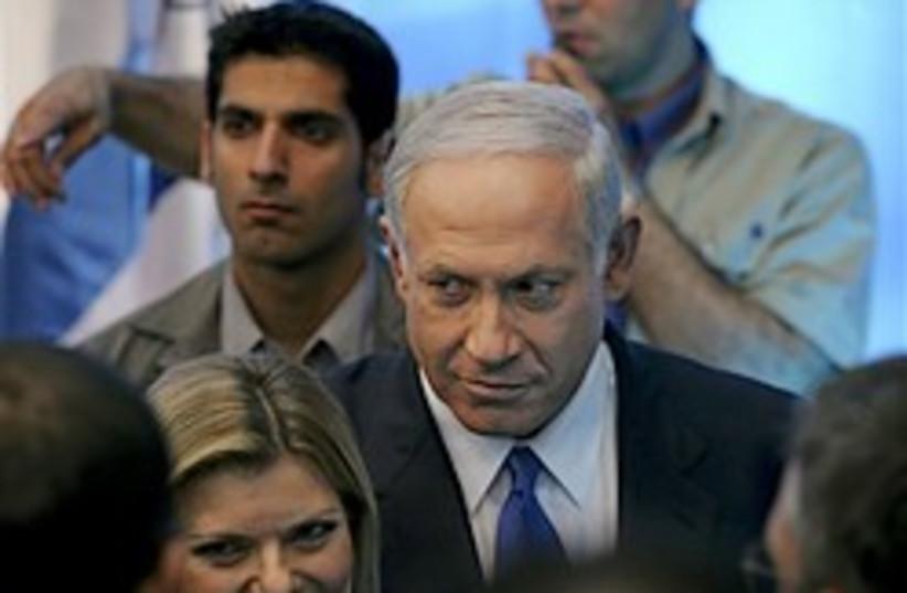 netanyahu leaves stage speech 248.88 (photo credit: AP)