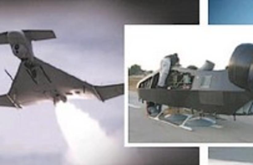UAVs 248.88 courtesy (photo credit: Courtesy)
