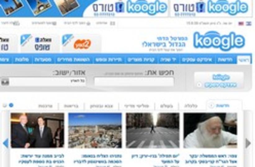 koogle website 248.88 (photo credit: )