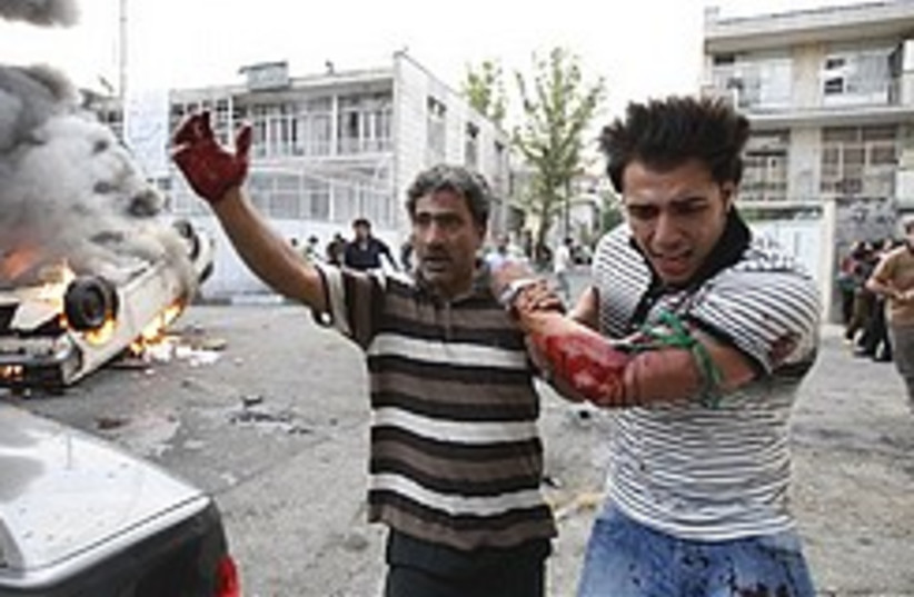 wounded protester Iran 248.88 (photo credit: AP)