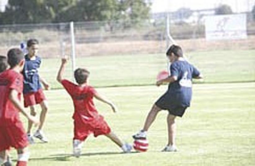 arab jew soccer 248.88 (photo credit: Tahel Azulay )