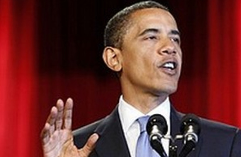 obama caire (photo credit: AP)