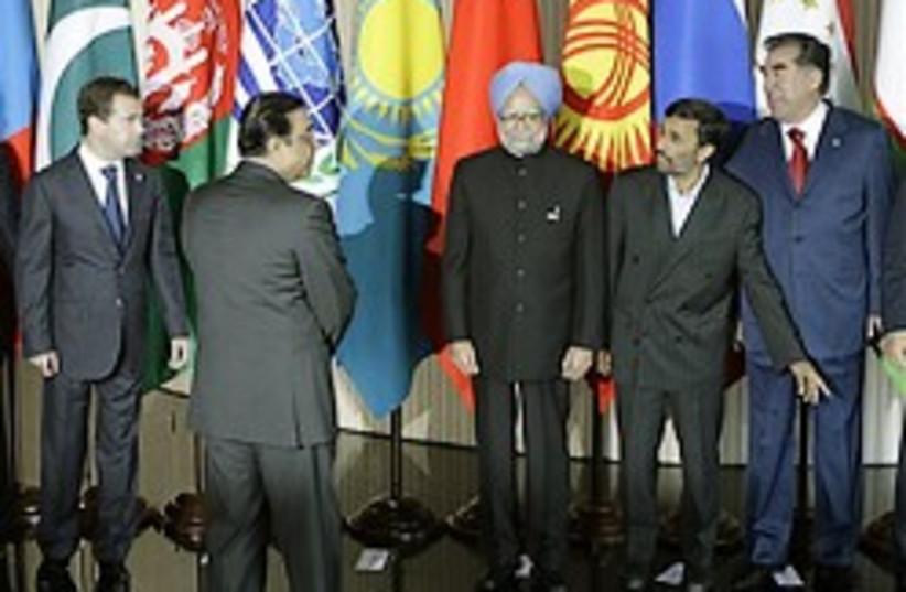 ahmadinejad russia 248.88 (photo credit: AP)