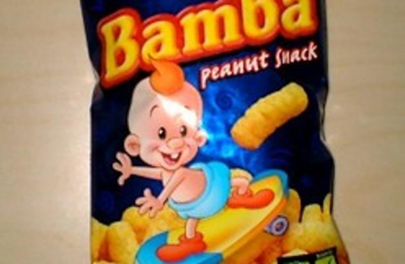 bamba 248.88 (photo credit: Courtesy)