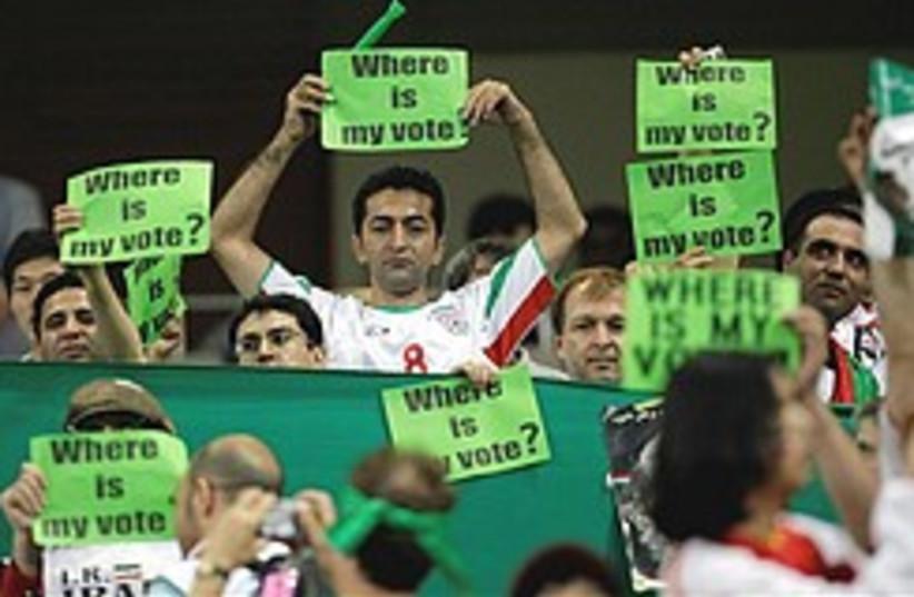 Iran football protest 2 248.88 (photo credit: AP)