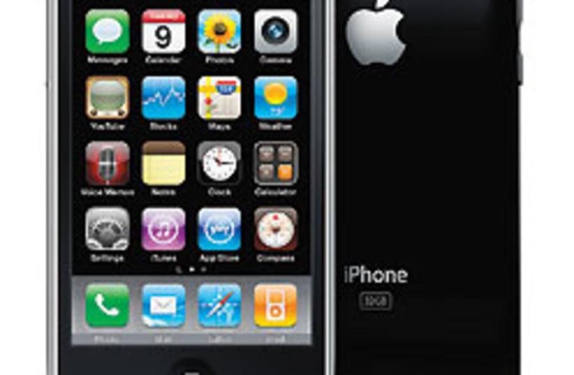 iPhone 88 248 (photo credit: )