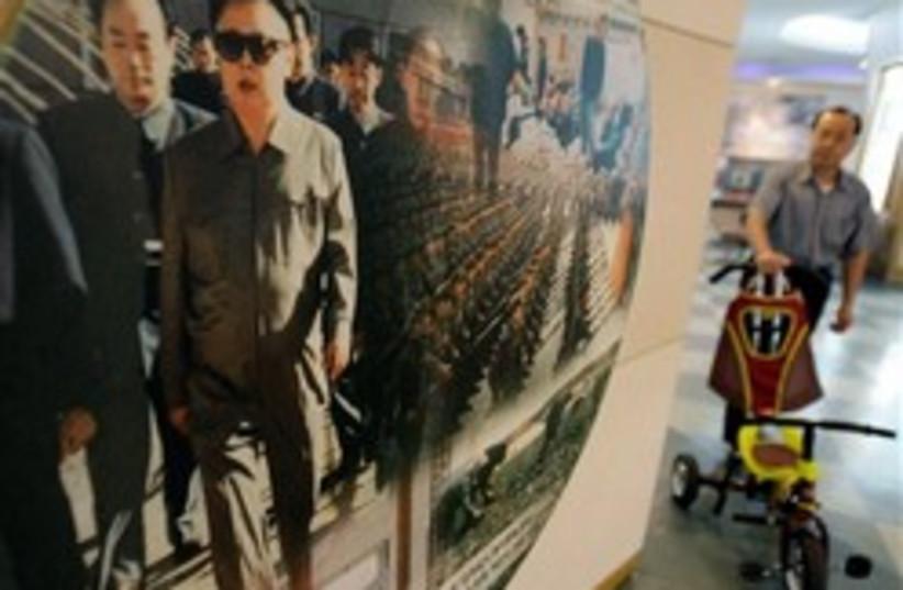 north korea kim jong il poster 248 88 (photo credit: AP)