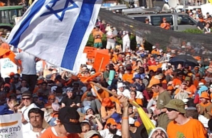 kfar maimon rally 298 aj (photo credit: Ariel Jerozolimski [file])