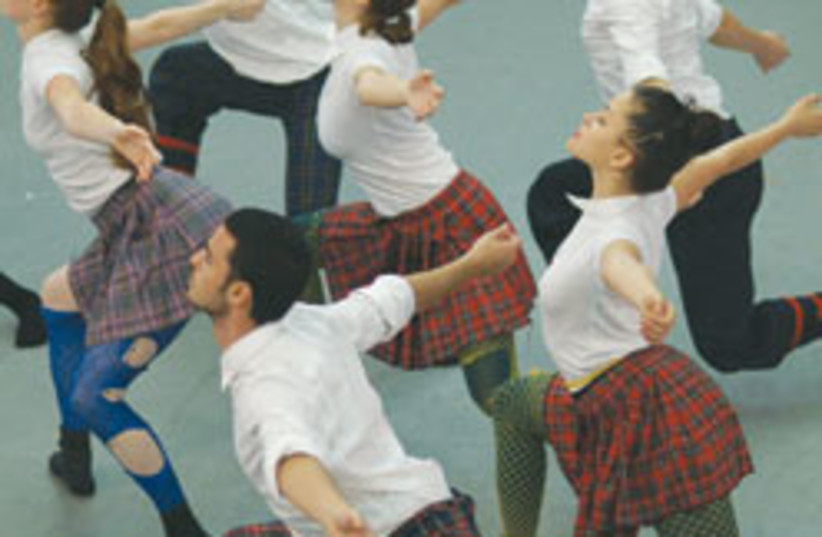 Batsheva dance 88 248 (photo credit: Gadi Dagon)