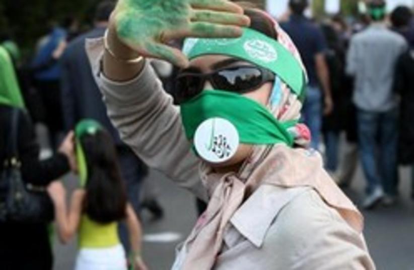 iran demonstrator 248 88 (photo credit: AP)