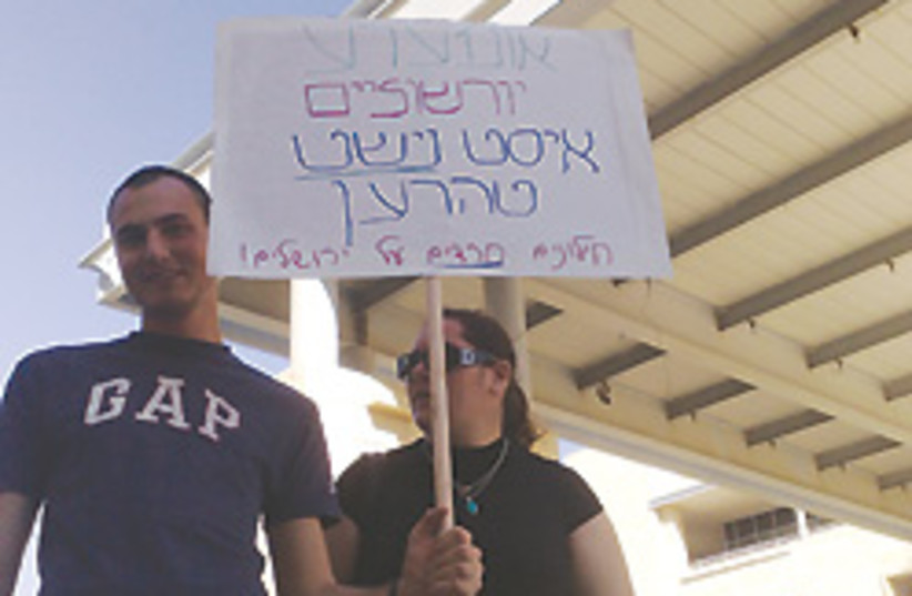 Jerusalem protest 248.88 (photo credit: Eyal Ackerman)
