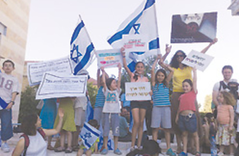 jerusalem secular protest 248.88 (photo credit: Eyal Ackerman)