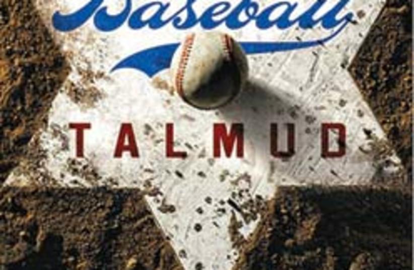 baseball talmud book 88 248 (photo credit: Courtesy)