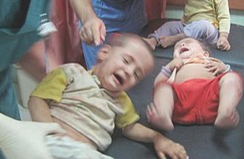 Iraq bomb casualties 248.88 (photo credit: AP)