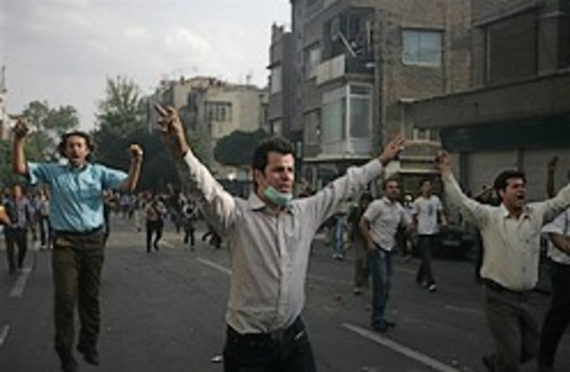 iran protest 248.88 in streets (photo credit: AP)